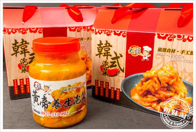 大頭韓式泡菜黃帝養生泡菜