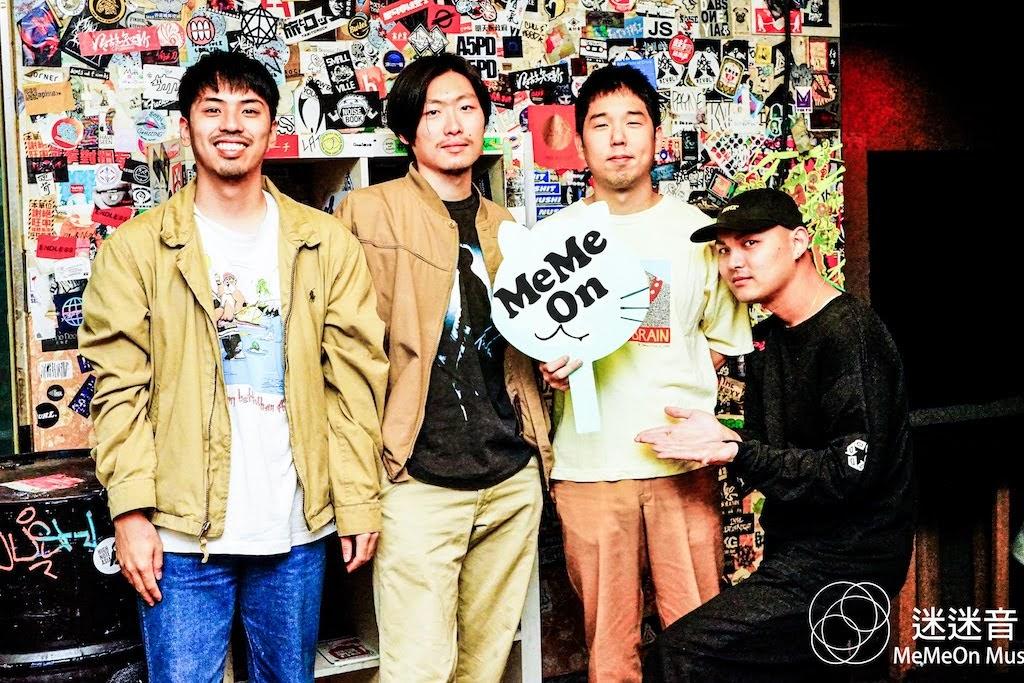 【MeMeOn インタビュー】  never young beach  一番共演したい台湾バンドは?