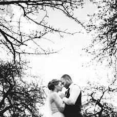Wedding photographer Mikołaj Sienkievicz (niksenk). Photo of 23.09.2016