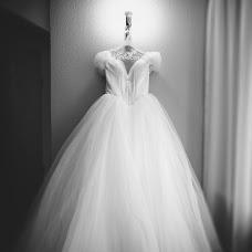 Wedding photographer Nikolay Pilat (pilat). Photo of 25.09.2016