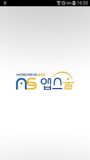 장유중학교 총동창회