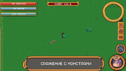 Тихий Омут 1.7.8 screenshots 2