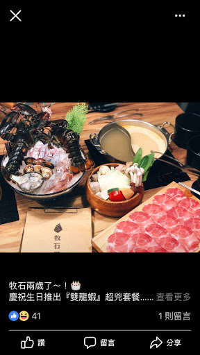 海鮮很新鮮,用餐環境很舒服,服務人員都很親切,整體用餐感覺很好
