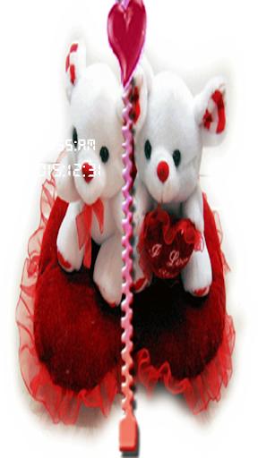 Teddy Bear Screen Zipper
