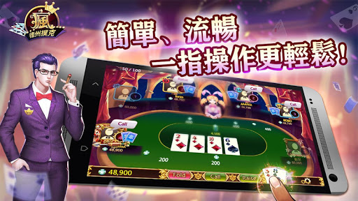 Fun Texas Hold'em Poker apkpoly screenshots 1