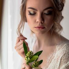 Wedding photographer Anatoliy Motuznyy (Tolik). Photo of 13.04.2017