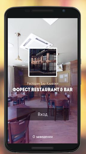 Форест Restaurant Bar