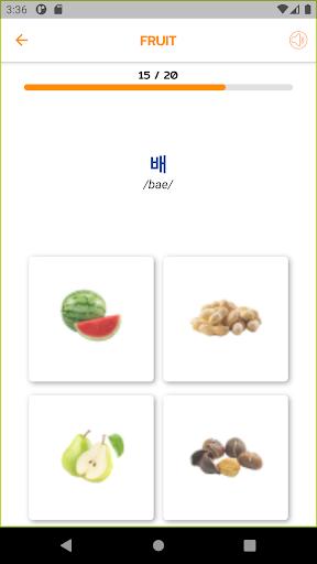 Learn Korean - 6000 Essential Words 1.3.2 screenshots 7