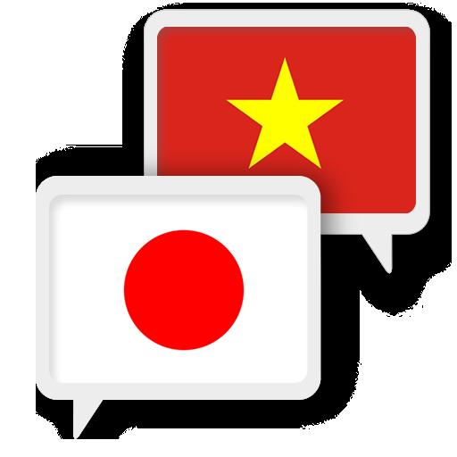 日本語越南語翻譯 書籍 App LOGO-APP開箱王