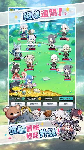騎士的公主養成:Idle Princess screenshot 5