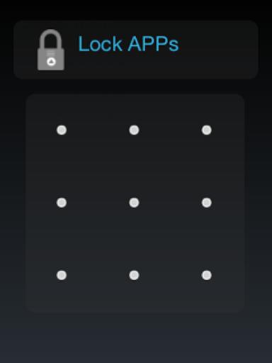 安全なアプリのロッカー