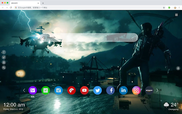 Just Cause 4  HD Popular Games New Tags