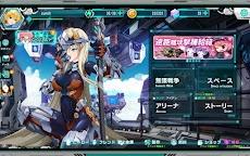 戦女物語:ヴァルキリーヒーローズサガのおすすめ画像5