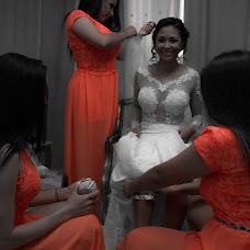 Wedding photographer Luis camilo Rivas amaro (caluisfotografia). Photo of 22.06.2017