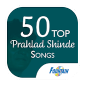 50 Top Prahlad Shinde Songs