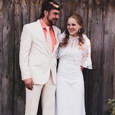 Wedding photographer Radimir Svetopisec (Radimir). Photo of 28.09.2014