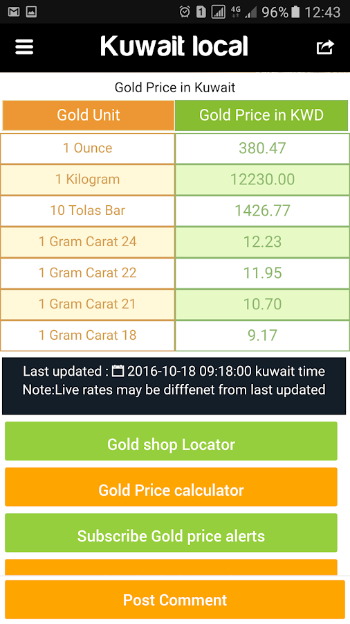 Kuwait Local- screenshot