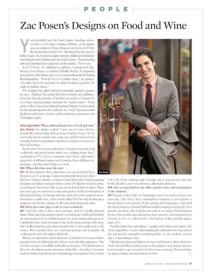 Wine Spectator- screenshot