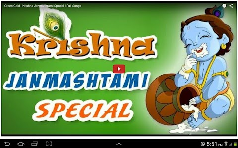 Krishna Movies screenshot 12