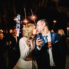 Wedding photographer Anastasiya Besselovskaya (modjostudio). Photo of 13.01.2018