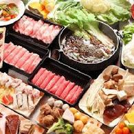 福豆屋壽喜燒(健康店)