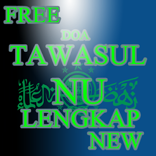 Doa Tawasul NU Lengkap - náhled