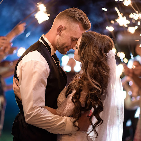 Wedding photographer Ksyusha Shakhray (ksushahray). Photo of 06.02.2018