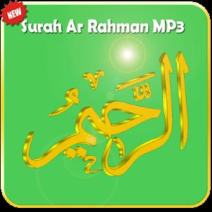 Surah Ar Rahman MP3 Merdu - náhled