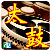 Taiko Sounds