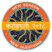 Tải KBC in Hindi & English 2018 with Bhaijan miễn phí