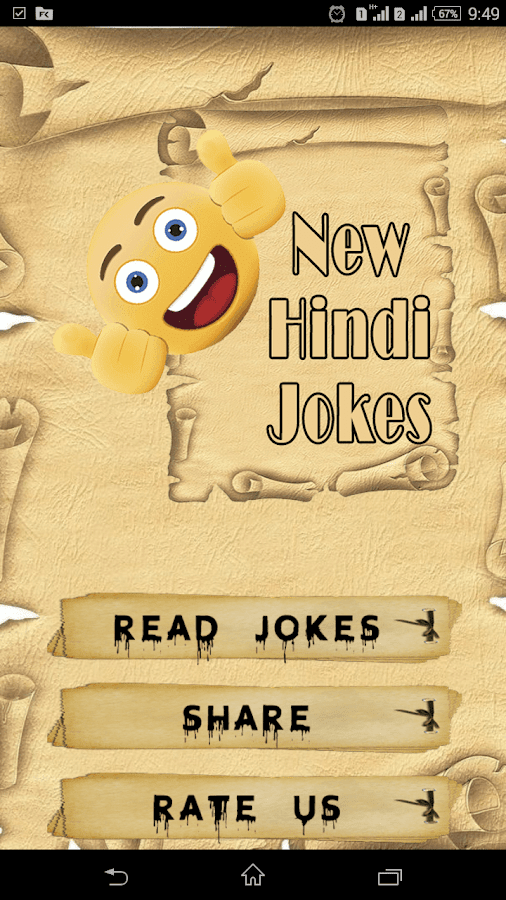 2017 New Hindi Jokes 10000+- screenshot