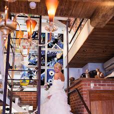 Wedding photographer Marta Mikhaylova (martamikhaylova). Photo of 13.01.2015