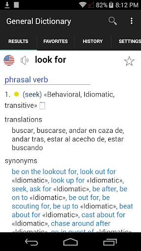 english spanish dictionary screenshot 1