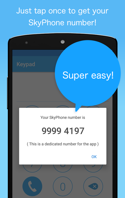 SkyPhone - Free Calls- screenshot