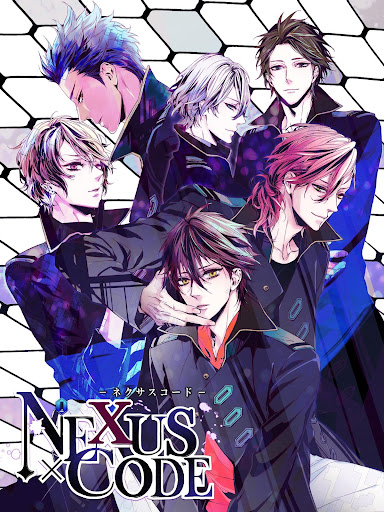 Nexus Code - BL Game for PC