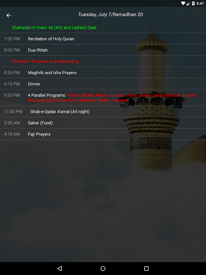 SABA Islamic Center- screenshot