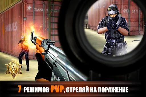Thunder Assault: Герой войны for PC