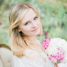 Wedding photographer Irina Nikolenko (Wasillisa). Photo of 16.04.2018