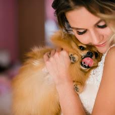 Wedding photographer Veronika Shashkova (vazhnina). Photo of 26.03.2018