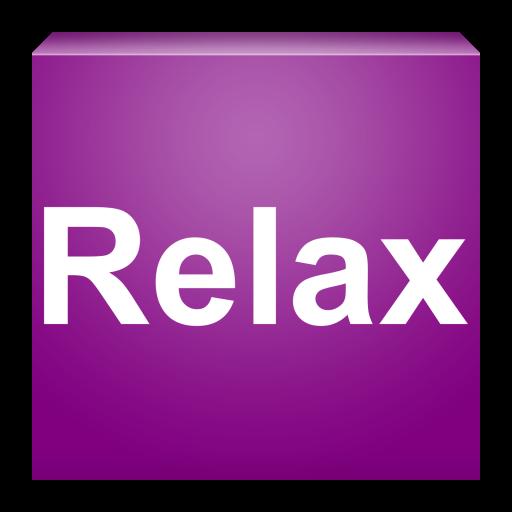 玩健康App|放鬆的音樂免費|APP試玩