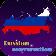 Russian conversation practice