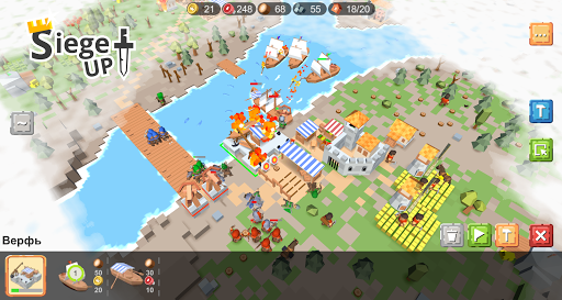 RTS Siege Up! - Medieval Warfare Strategy Offline apkmr screenshots 2