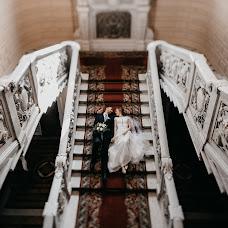 Wedding photographer Yulya Marugina (Maruginacom). Photo of 03.09.2019