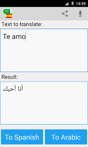 玩書籍App|Arabic Spanish Translator免費|APP試玩