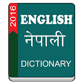 Nepali Dictionary Offline