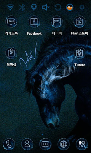 Dark Horse Launcher Theme