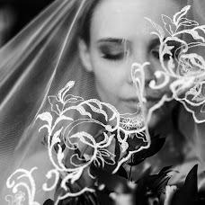 Свадебный фотограф Анастасия Леснова (Lesnovaphoto). Фотография от 21.01.2018