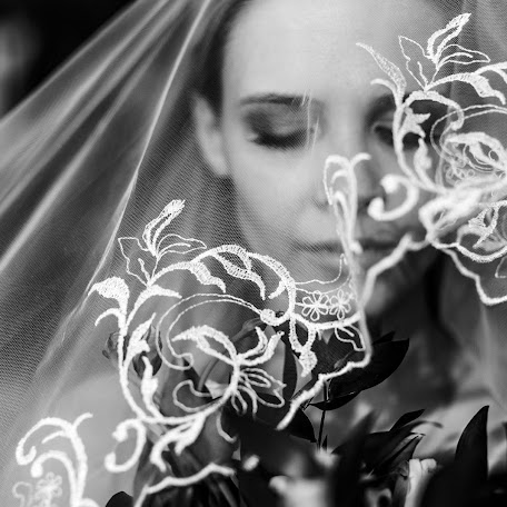 Wedding photographer Anastasiya Lesnova (Lesnovaphoto). Photo of 21.01.2018