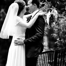 Wedding photographer Vitaliy Verkhoturov (verhoturov). Photo of 19.10.2016