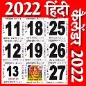 Hindi Calendar 2022 icon